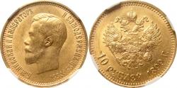 Золотая монета Николая II 10 рублей 1899 год состояние MS 63