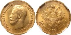 Золотая монета Николая II 10 рублей 1899 год состояние MS 62