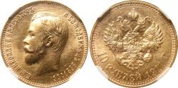 Золотая монета Николая II 10 рублей 1911 год состояние MS63