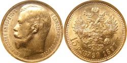 Золотая монета Николая II 15 рублей 1897 год Состояние AU 58