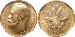 Золотая монета Николая II 15 рублей 1897 АТ год Состояние AU 58