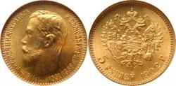 Золотая монета Николая II 5 рублей 1902 год состояние MS 66