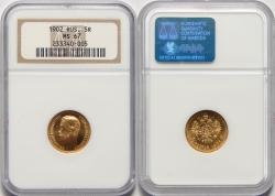 Золотая монета Николая II 5 рублей 1902 год Состояние MS 67