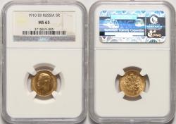 Золотая монета Николая II 5 рублей 1910 год состояние MS 65
