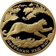 """Золотая монета """"Переднеазиатский леопард"""", 200 рублей, 2011 год"""
