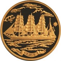 """Золотая монета 1000 рублей Барк """"Седов"""" 2001 год, 155,5 грамм"""