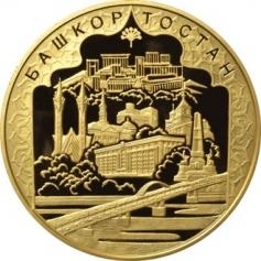 "Золотая монета ""Башкортостан"", 2007 год, 10000 рублей"