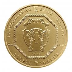 """Золотая монета """"Архангел Михаил"""" (Архистратиг Михаил) 10 гривен 2014-2015, Украина"""
