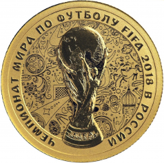 "Золотая монета ""Чемпионат мира по футболу FIFA 2018 в России"" ФИФА, 7,78"