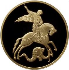 """Золотая монета """"Георгий Победоносец"""", 100 рублей, 2012 год, пруф"""