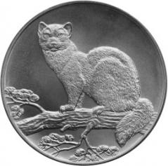 """Серебряная монета """"Соболь"""" 1995 год 31,1 грамм"""
