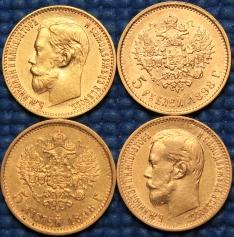 Золотая монета 5 рублей Николай II. Николаевская пятерка