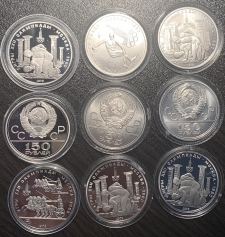 """Платиновая монета 150 рублей """"Олимпиада-80"""""""