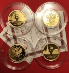 Золотая монета 50 рублей 70 лет установления дипломатических отношений с КНР