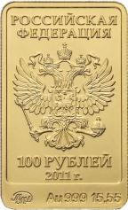 "Золотая монета ""Леопард"", ММД, 100 рублей (1/2 Oz)"