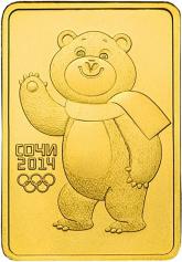 Золотая монета (Мишка, Зайка, Леопард) Сочи, СПМД, 50 рублей (1/4 Oz)