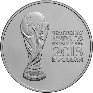Золотая монета чм по футболу 2018 юбилейные монеты россии города герои