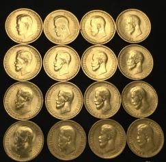 """Золотая монета """"10 рублей  Николая 2 (II)"""" 1898, 1899, 1900, 1901, 1902, 1909, 1910, 1911. Николаевский червонец."""