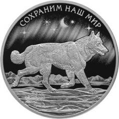 Серебряная монета 3 рубля Полярный Волк 2020 года